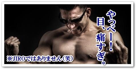 肌ナチュール炭酸ホットクレンジング ブログ