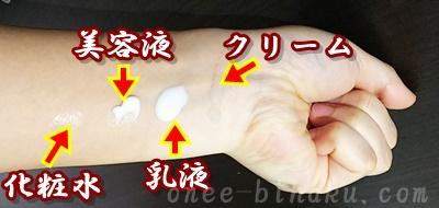 トランシーノ薬用ホワイト 化粧水 乳液 美容液 クリーム
