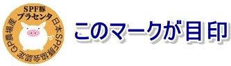 エテルノ濃縮プラセンタ ブログ レビュー 比較 エイジングケア