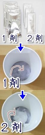 FLOSCA 高濃度炭酸ジェルパック ブログ シミ