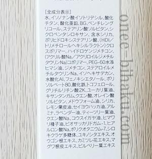 ペネロピムーン エバーピンクサンスクリーンα 比較 ブログ 日焼け止め 敏感肌