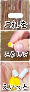 ホワイトルマン 美白サプリ ビタミンC レビュー 口コミ ブログ 比較
