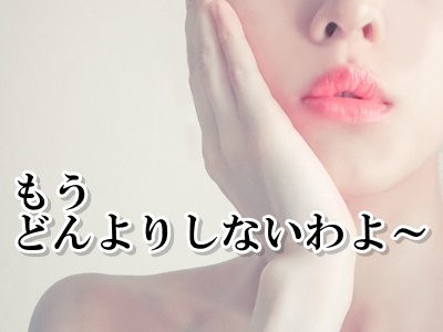 メディキュア プラセンタドリンク 口コミ ブログ レビュー 美白 シミ