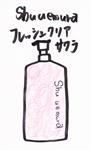 shuuemuraフレッシュクリアサクラ 150