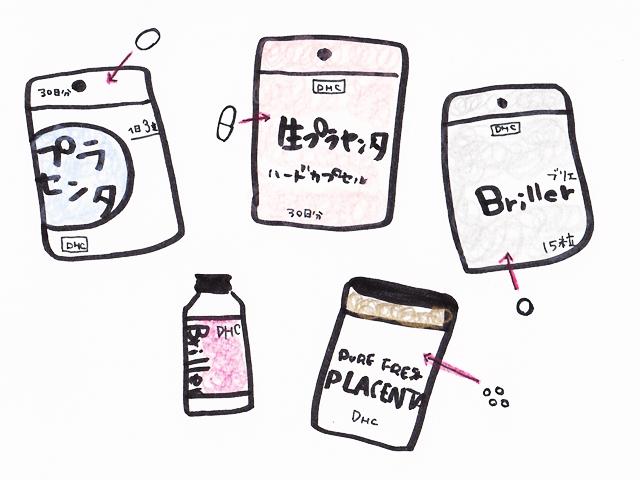 【おネエの備忘録】DHCプラセンタサプリ5種類まとめ~何をどう飲むか