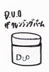 DUOザクレンジングバーム 150