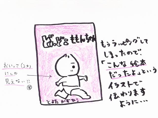 コラム7 6 640