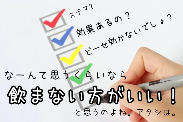資生堂 ザ・コラーゲンリッチ 成分 リッチリッチ リラクル ブログ