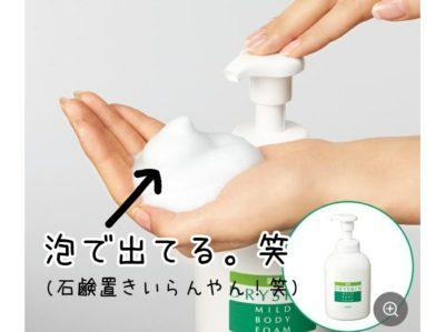 石鹸置き オススメ お風呂 溶けない 溶ける