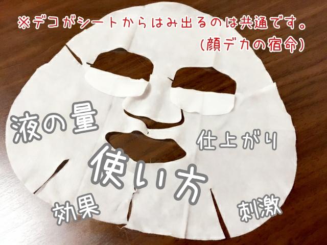 アクアレーベル赤 モイストチャージマスク アクアレーベル青 リセットホワイトマスク