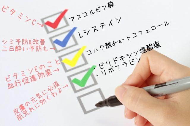 エバレッシュホワイトEX マツキヨ ブログ 効果 白髪