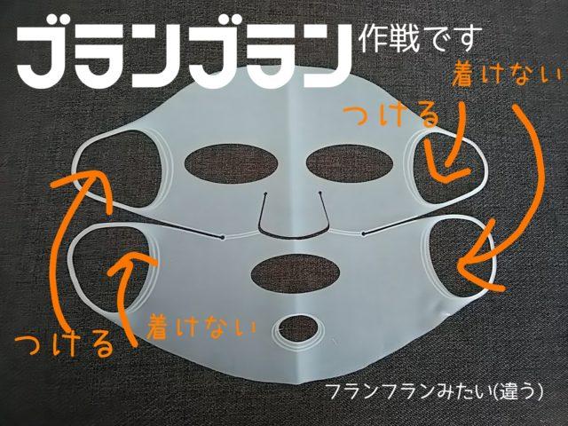 シリコンマスク ダイソー