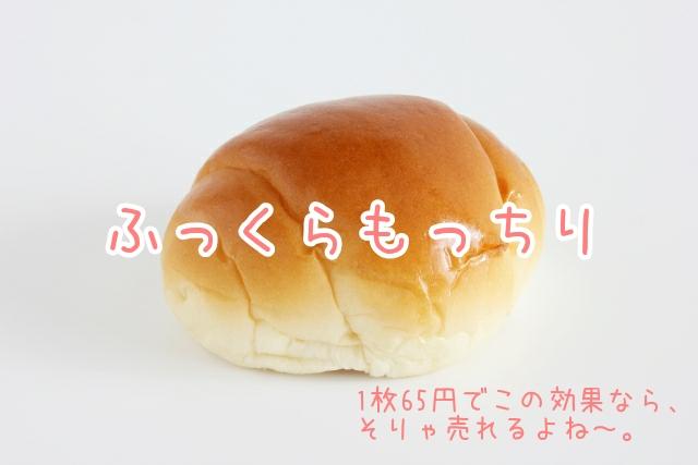 毛穴撫子 レポ ブログ 成分解析