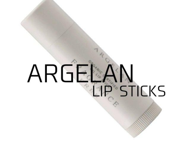 ARGELAN アルジェラン オイルリップスティック 無香料 マツキヨ 乾燥 レポ レビュー ブログ 全成分