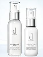 dプログラム ホワイトニングクリア ローション エマルジョン 化粧水 乳液